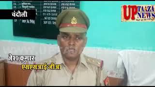 चंदौली में जीआरपी पुलिस ने पेश की ईमानदारी की मिशाल