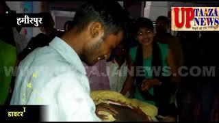 हमीरपुर में तेज रफ्तार अज्ञात ट्रक ने मारी बाइक सवार युवक को टक्कर युवक की घटनास्थल पर दर्दनाक मौत