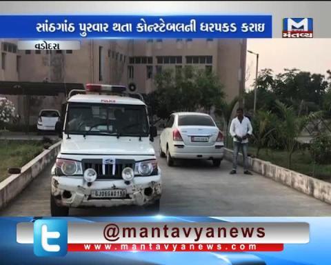 Vadodara: Police Constable arrested for having connection with bootlegger