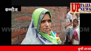 कन्नौज में कुपोषण से दो बच्चों की मौत
