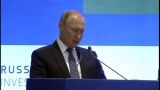 PM Shri Narendra Modi attends India-Russia Business Summit