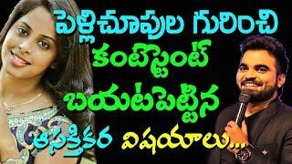 Unknown Secrets Of Pradeep Pelli Choopulu I Pradeep Machiraju I Rectv India