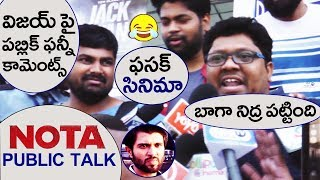 Public F0unny Comments on Vijay Devarakonda NOTA | NOTA Public Review / Public Talk / Public Response
