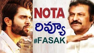 NOTA Review | NOTA Movie Review & Rating | Vijay Devarakonda, Anand shankar, Mehreene pirzada