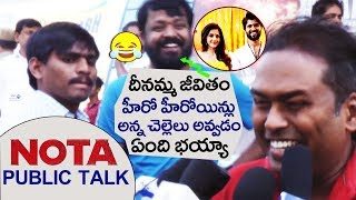 IMAX Reviewer Funny Comments on Vijay Devarakonda & Mehrene | NOTA Public Talk / Response / Review