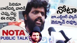JR NTR Fan Genuine Review on Vijay Devarakonda NOTA | NOTA Public Talk / Response / Review