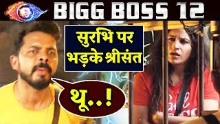 Angry Sreesanth LASHES OUT At Surbhi Heres Why | Bigg Boss 12 Update