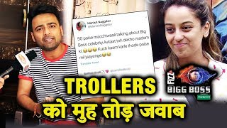 Srishty Rodes Boyfriend Manish Naggdev LASHES OUT At Trollers | Bigg Boss 12 Interview