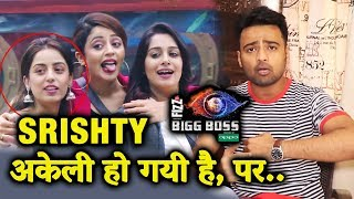 Srishty Unfortunately Akeli Ho Gayi Hai Says Srishty Rode's BF Manish | Bigg Boss 12 Interview