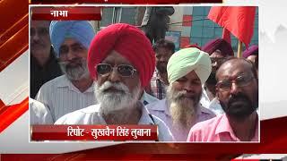 नाभा - पंजाब क्लास फोर कर्मचारी यूनियन ने मनागों को लेकर किया प्रदर्शन- tv24