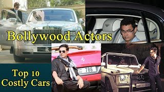 Top 10 Expensive Cars Of Bollywood Actors
