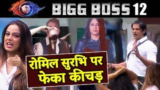 Housemates THROW KICHAD On Romil And Surbhi | Kichad Task | Bigg Boss 12 Latest Update