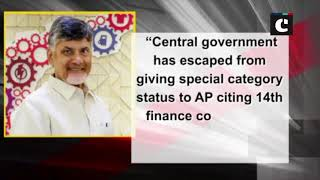 AP CM hold meeting with officials ahead of 15th Finance Commission meeting