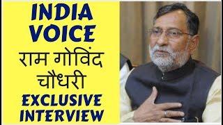 """EXCLUSIVE INTERVIEW: राम गोविंद चौधरी बोले- """"राम मंदिर संतो का मुद्दा"""""""
