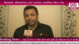 ऋतुराज शर्मा द्वारा लिखित किताब वैदिक वारियर्स में अनूठे किस्से || DIVYA DELHI NEWS