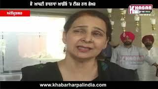 ਮੈਂ ਆਪਣੀ ਭਾਵਨਾਵਾਂ ਆਡੀਓ 'ਚ ਟੀਚਰ ਨਾਲ ਸ਼ੇਅਰ: Navjot Kaur Sidhu