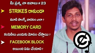 QNA Telugu 23: How to use copyrighted music on youtube legally video - id  371c909d7e30c8 - Veblr Mobile