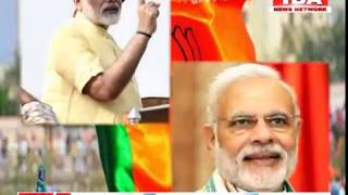 राजस्थान में पीएम मोदी की बड़ी जनसभा । PM MODI IN RAJASTHAN । IBA NEWS