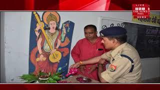[ Gonda ] गोण्डा पुलिस अधीक्षक लल्लन सिंह ने महाराजा देवी देवी बख्श इंटर सिंह  कॉलेज पहुंचे