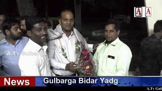 SP Gulbarga Ko ATv Gulbarga Ki Janib Se Salgira Ki Mubarakbad A.Tv News 5-10-2018