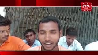 [ Mau ] मऊ में छात्रसंघ चुनाव को लेकर धरना प्रदर्शन / THE NEWS INDIA
