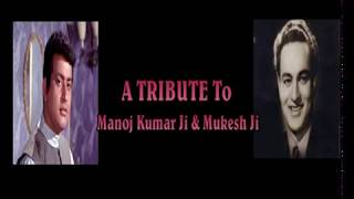 Koi Jab Tumhara Hridya Tod De Sung By Anil Abhua