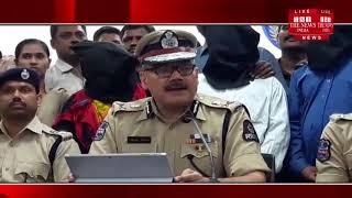 [ Hyderabad ] हैदराबाद में कमिश्नर ऑफिस में डकैती को लेकर प्रेस वार्ता की  / THE NEWS INDIA