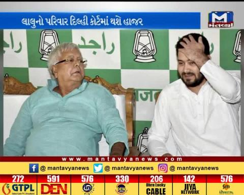 IRCTC Scam: Lalu Prasad, wife & son to appear in Delhi Court