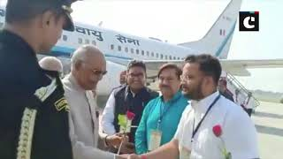 President Kovind arrives in UP for official visit