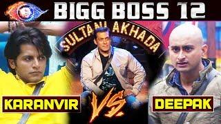 Sultani Akhada Between Karanvir And Deepak | Bigg Boss 12 Weekend Ka Vaar