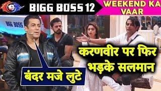 Salman Khan LASHES OUT At Karanvir Again; Here's Why   Weekend Ka Vaar   Bigg Boss 12