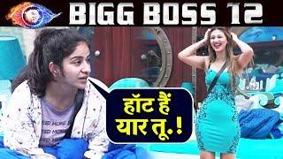 Jasleen Is TOO HOT YAAR Says Surbhi Rana | Bigg Boss 12 Latest Update