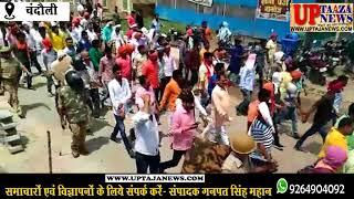 सवर्ण मोर्चा द्वारा भारत बंद के दौरान रेलवे ट्रैक पर लेट गये हजारों आंदोलनकारी