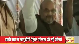 क्या 2014 की जीत दोहरा पाएगी BJP ?