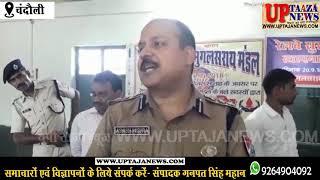 राजकीय रेलवे सुरक्षा बल ने स्थापना दिवस सप्ताह के अवसर पर रक्तदान शिविर का किया आयोजन