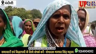 नमामि गंगा के सफाई कर्मियों ने किया धरना प्रदर्शन