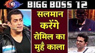Salman Khan GIVES Romil TOP KI SALAAMI | Bigg Boss 12 | Weekend Ka Vaar