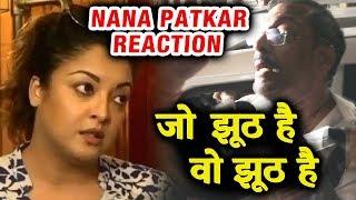 Jo Jhootha Hai Wo Jhoota Hai | Nana Patekar FINALLY Reacts To Tanushree Dutta Controversy