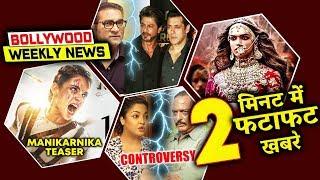 I Made Shahrukh Khan SUPERSTAR, Says Singer Abhijeet   Is Rishi Kapoor Having CANCER?