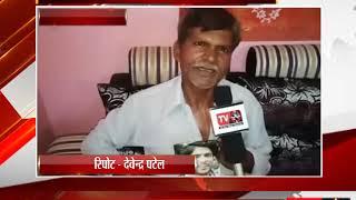 बरेली - पिता ने बेटे संपत्ति से किया बेदखल - tv24