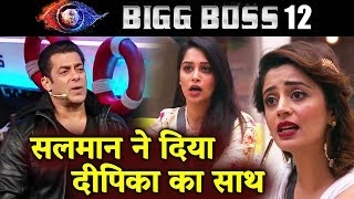Salman Khan SUPPORTS Dipika Kakar Over Neha Pendse | Bigg Boss 12 Update