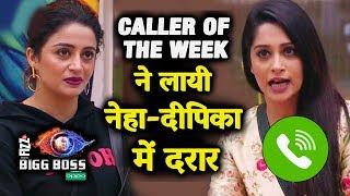 Caller Of The Week TRIES TO BREAK Dipika And Neha Friendship | Bigg Boss 12 Latest Update