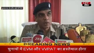 मुज़फ्फरनगर- पुलिस ने गैस रिफलिंग पर छापेमारी कर 5 आरोपी को किया गिरफ्तार