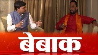 PAWAN GUPTA { SHIVSENA PRESIDENT } Exclusive Interview by Rohit Tiwari | RAJASTHAN | Bebak |