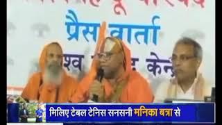 आखिर कब बनेगा अयोध्या में राम मंदिर ? क्या संत समाज को मिलेगा RSS का साथ ?