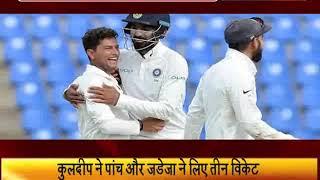 भारत की टेस्ट में सबसे बड़ी जीत