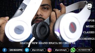 EXPOSE Rs 300 HEADPHONES | MUST WATCH | GURU BHAI