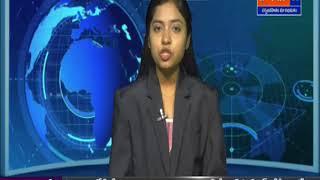 Hindu TV News Buletin 6 10 2018 //