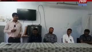 Jodiya : Talukas panchayat employee farewell ceremony took place