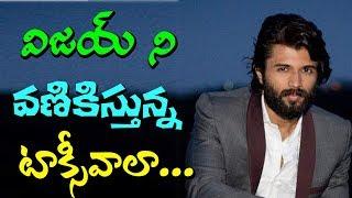 Flop Talk To Vijay Devarakonda's NOTA Movie I Nota I Vijay  Devarakonda I Rectv India